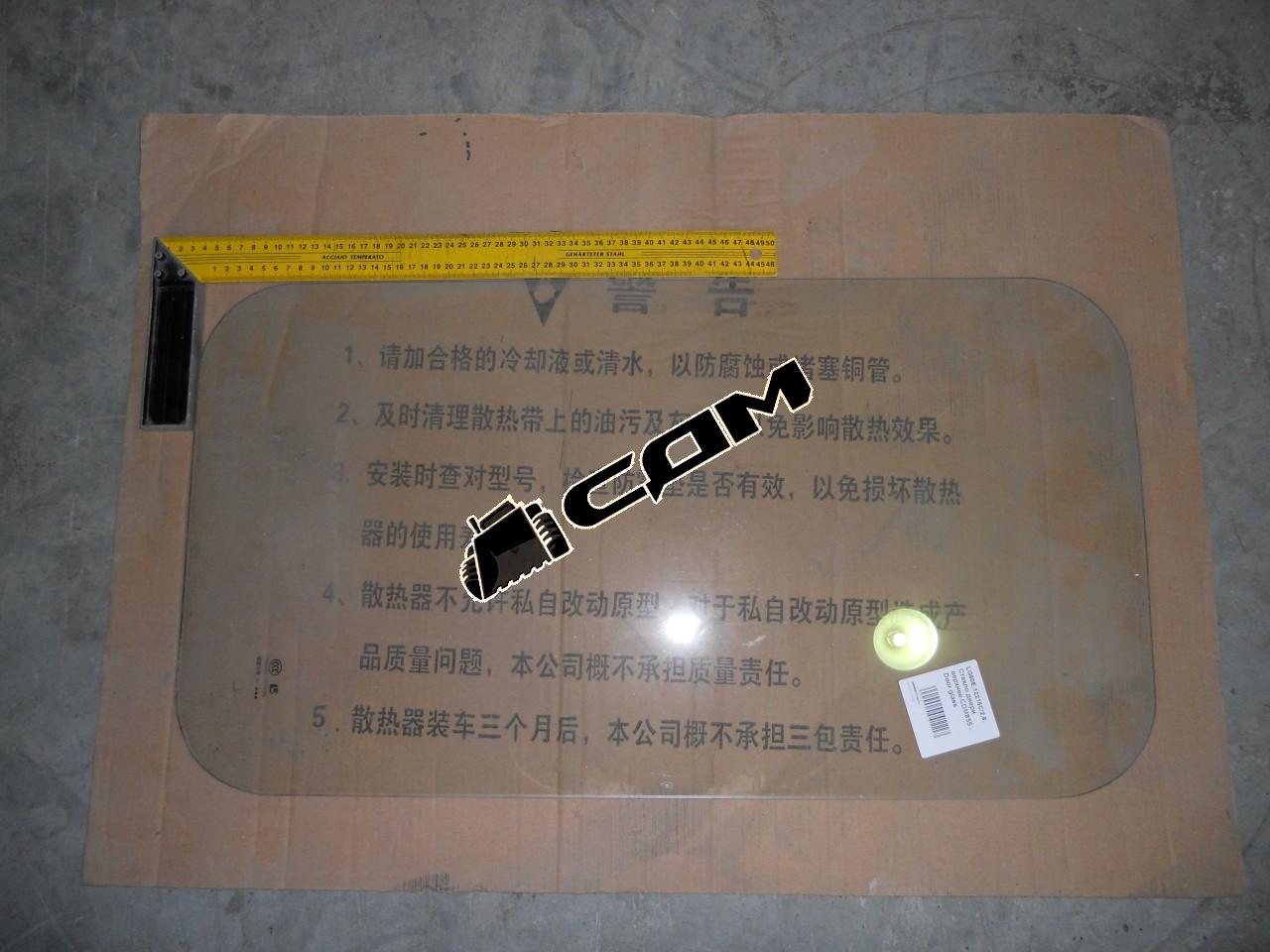 Стекло двери верхнее CDM855 (до 2011г)